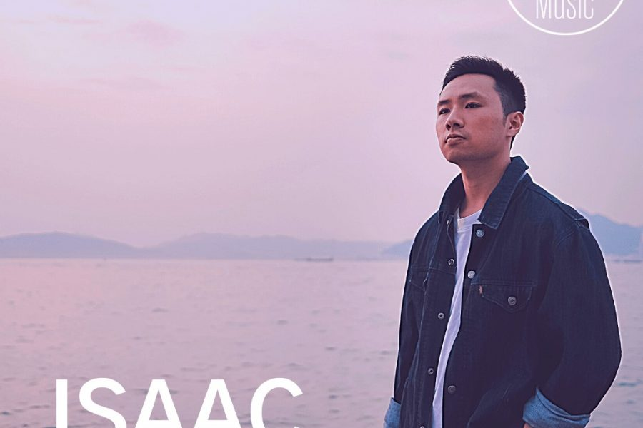 Meet the Team: Isaac