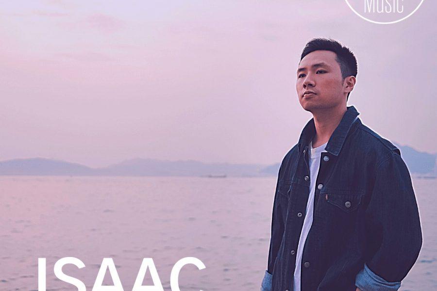 Meet the Team: Isaac